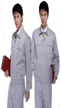 Đồng phục bảo hộ 11