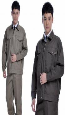 Đồng phục bảo hộ 09
