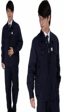Đồng phục bảo hộ 04