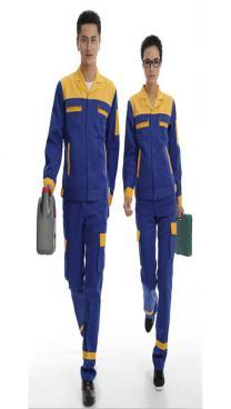 Đồng phục bảo hộ 17