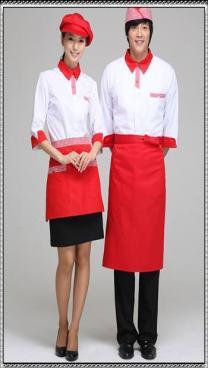 Đồng phục nhà hàng - KS